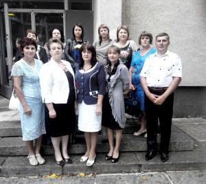 Серпнева педагогічна конференція 2014.