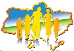 logo-RKU-ZEL1