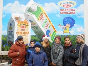 voloshkove-pole2