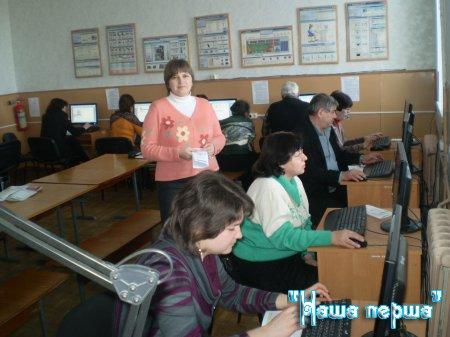 Міський семінар вчителів математики
