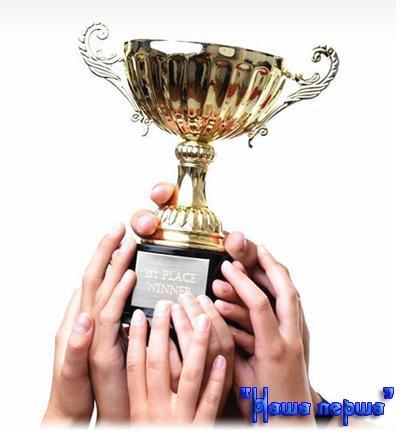 Вітаємо переможців конкурсу МАН!