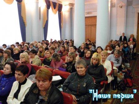 Шості Всеукраїнські читання з гуманної педагогіки