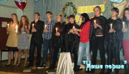 Театр «Нове життя»