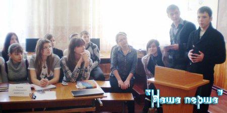 Зустріч учнівського активу з адміністрацією школи