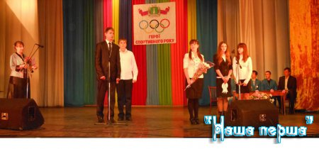 Зустріч із смілянинами, які представляли збірну України на Параолімпійських іграх