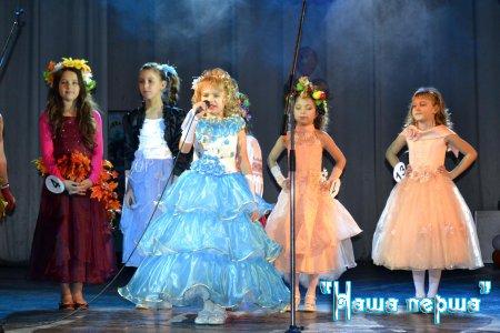 """Міський конкурс дитячої краси """"Міні міс Сміла-2012"""""""
