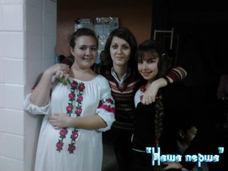 Сміляни в Миколаєві
