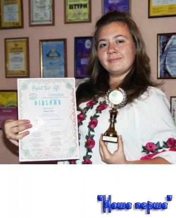 Сміляни здобули успіх на Міжнародному фестивалі «Cristal Star»