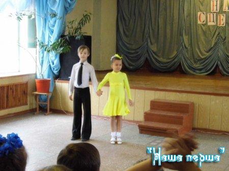 """""""Зірки,  на сцену!"""" для учнів 1-4 класів"""