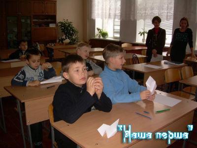 Учні здійснили віртуальну «подорож» англомовними країнами