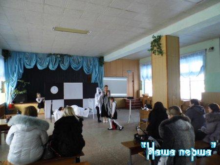 Семінар-практикум класних керівників 5-8 класів «Тінейджер»