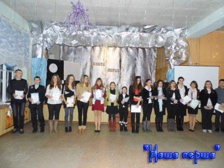Золоте зерно - 2012