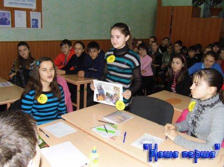 """""""Веселий ерудит"""" для 7-х класів"""