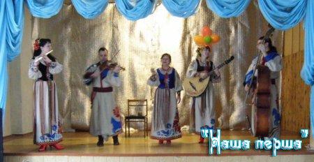 Ансамбль народної пісні «Ярославна»