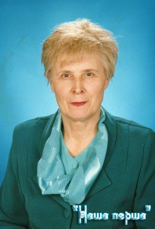 Швиряєва Валентина Антонівна