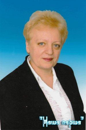Шевченко Світлана Вікторівна