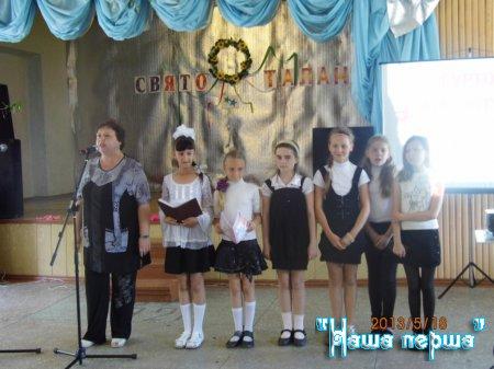 Cвято талановитих дітей та вчителів нашої школи