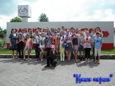 Екскурсія до Смілянської філії товариства «Еліт»