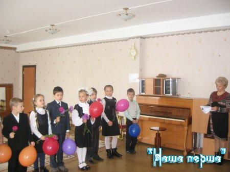 День працівників дошкільної освіти