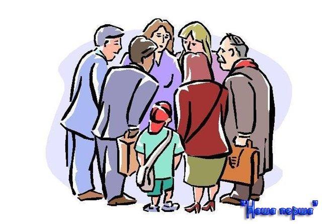 Співпраця школи і батьків – головний принцип розвитку дитини як особистості.