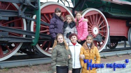 Екскурсія до паровоза-музею