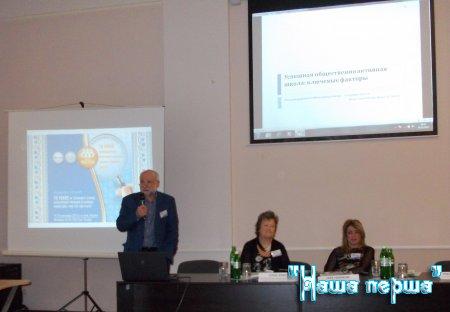 Міжнародна конференція «10 років упровадження програми «Школа як осередок розвитку громади»»